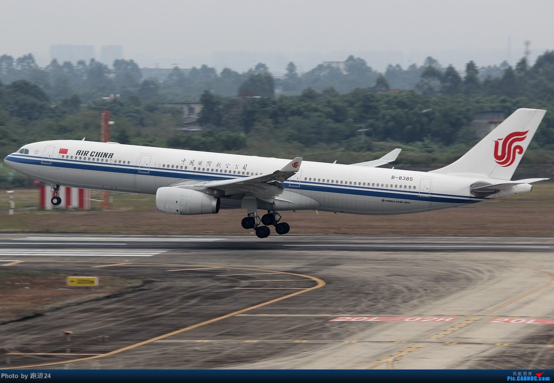 Re:[原创][原创]【多图党】国庆烂天10.7拍机 1800*1200 AIRBUS A330-300 B-8385 中国成都双流国际机场