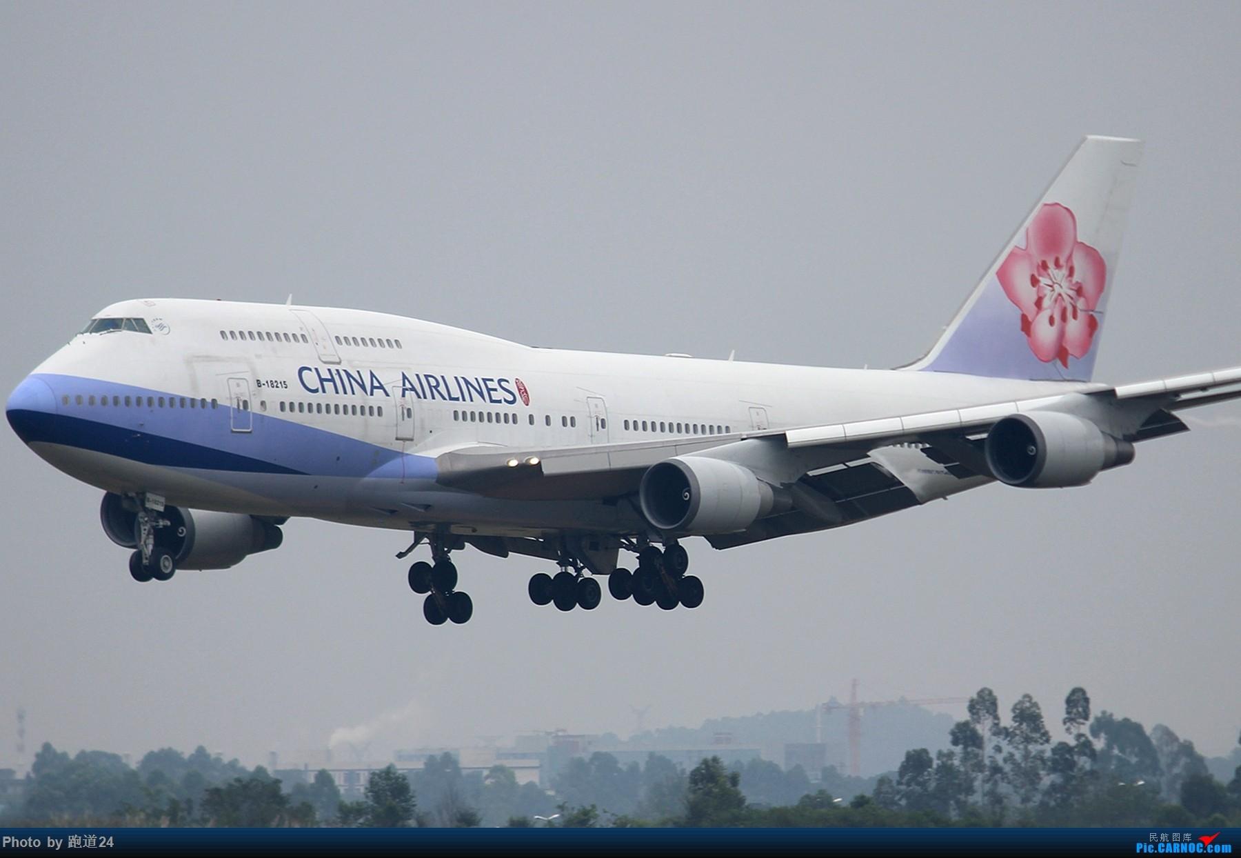 Re:[原创]【多图党】国庆烂天10.7拍机 1800*1200 BOEING 747-400 B-18215 中国成都双流国际机场