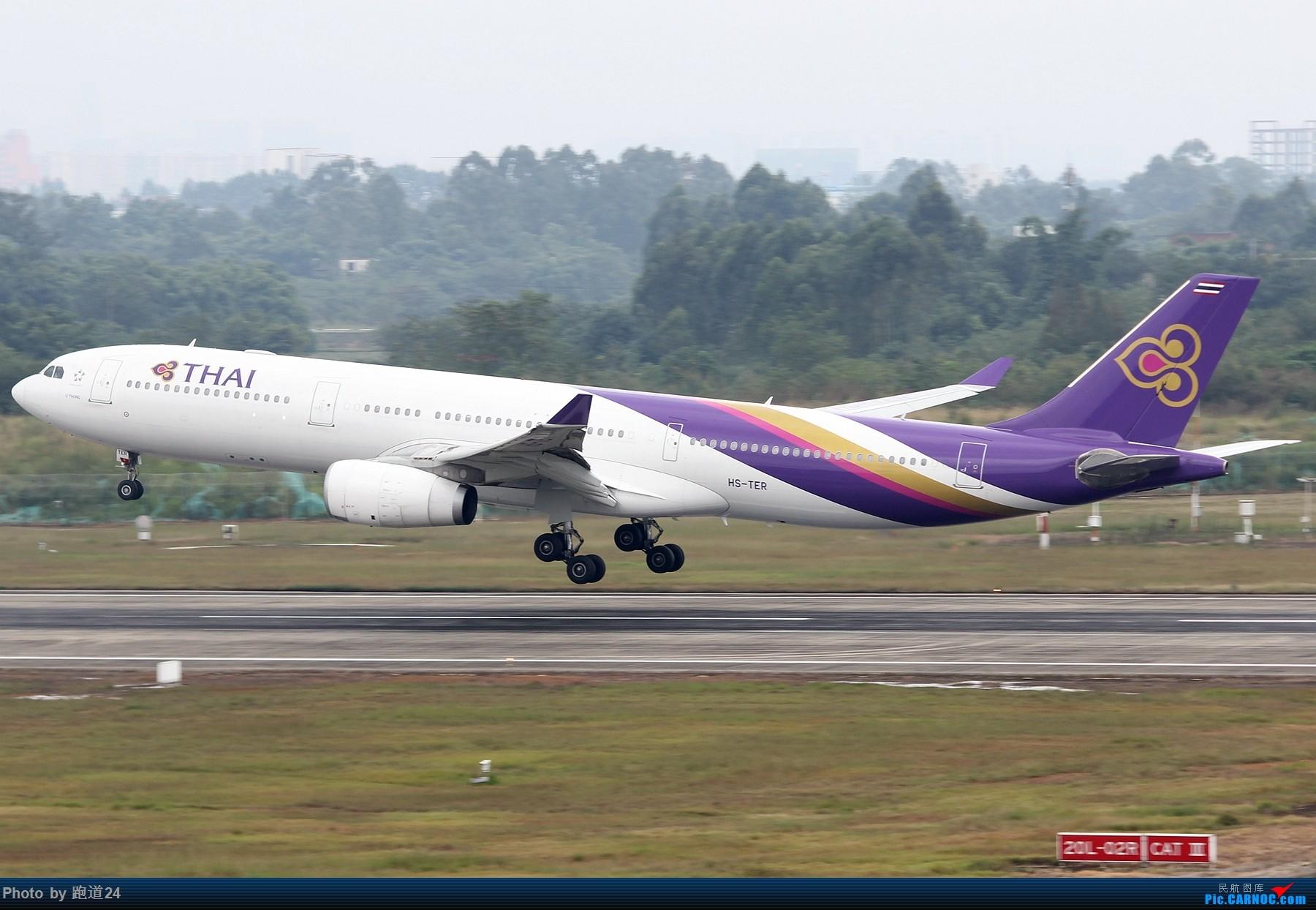 Re:[原创][原创]【多图党】国庆烂天10.7拍机 1800*1200 AIRBUS A330-300 HS-TER 中国成都双流国际机场