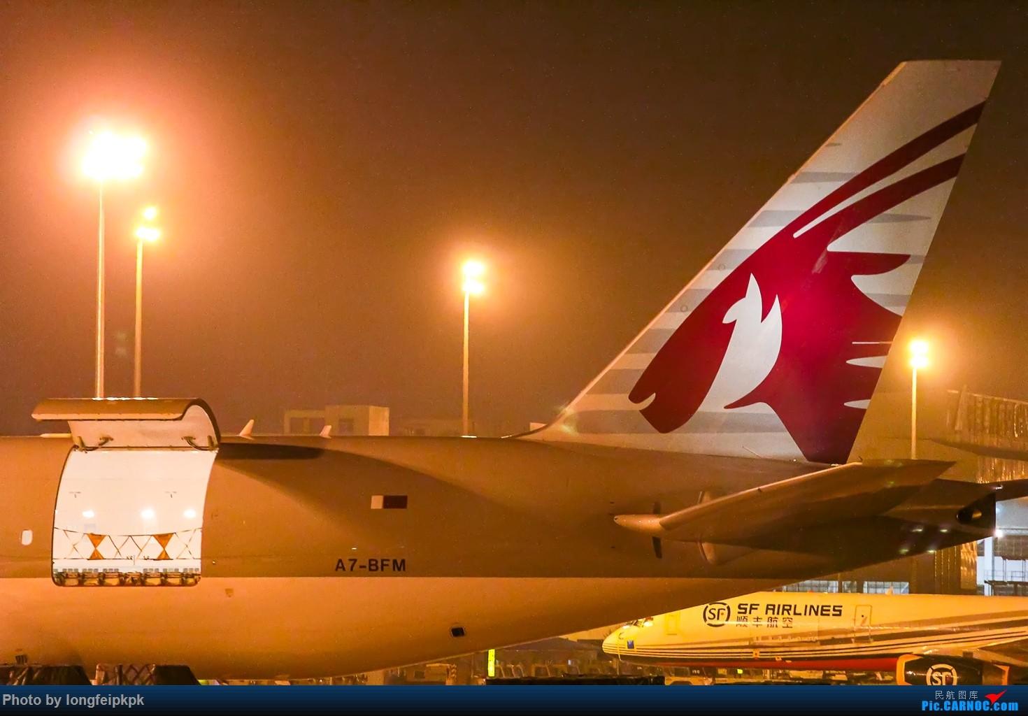 [原创]【郑州飞友会】2018国庆拍机 BOEING 777F A7-BFM 中国郑州新郑国际机场