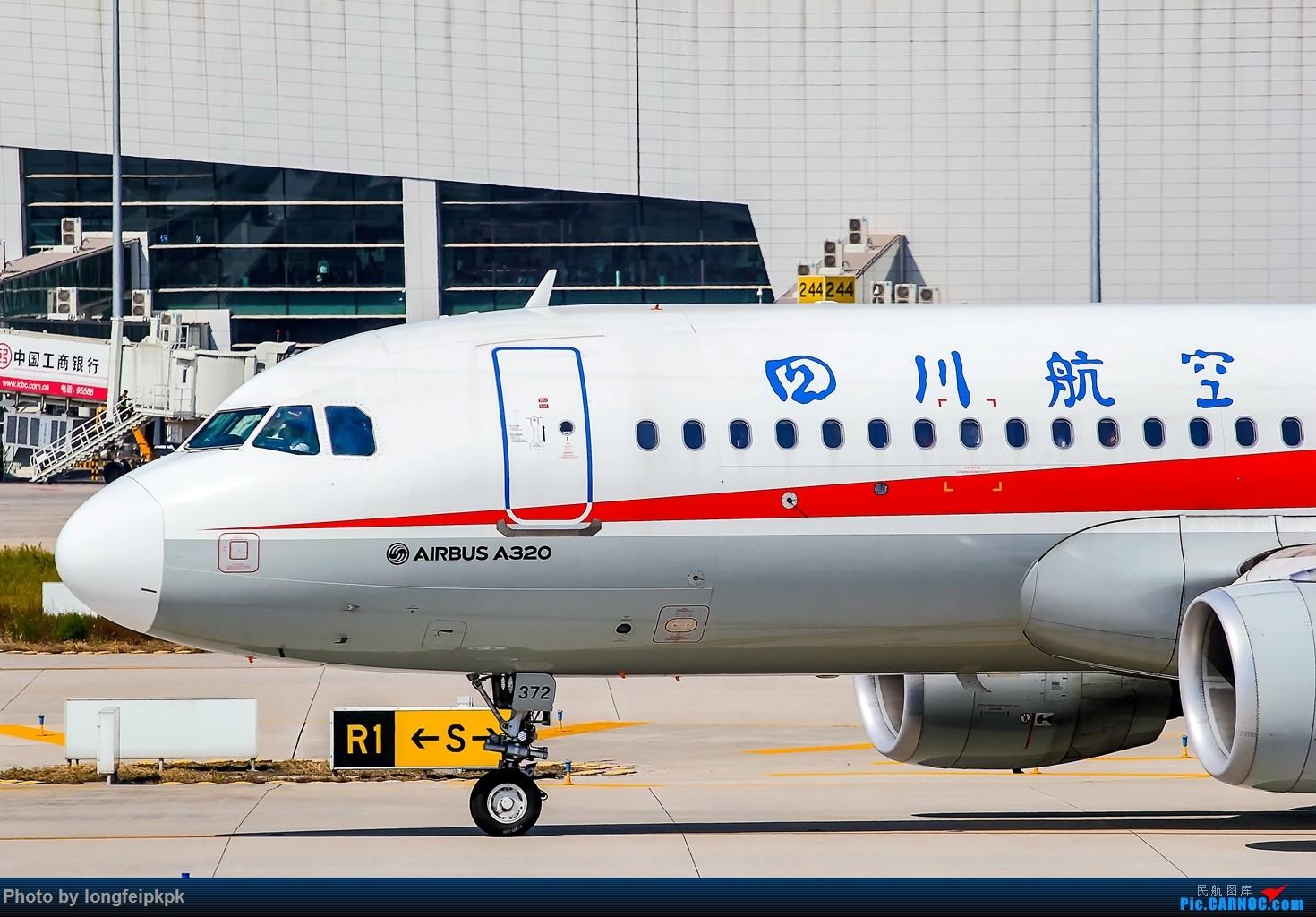 Re:[原创]【郑州飞友会】2018国庆拍机 AIRBUS A320-200 B-8372 中国郑州新郑国际机场