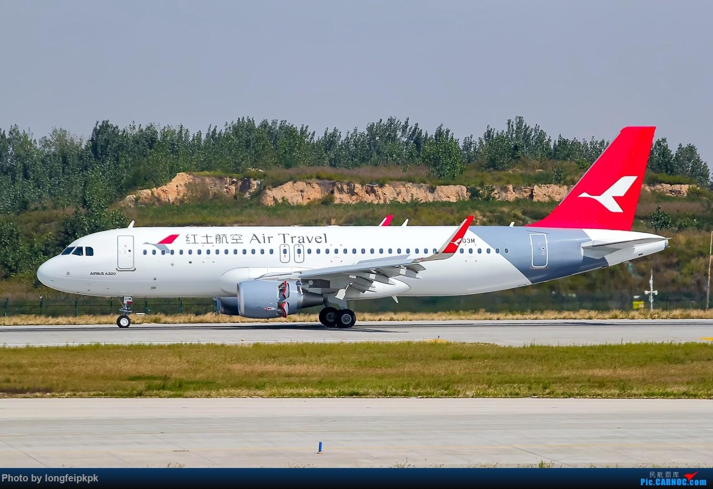 Re:【郑州飞友会】2018国庆拍机 AIRBUS A320-200 B-303M 中国郑州新郑国际机场