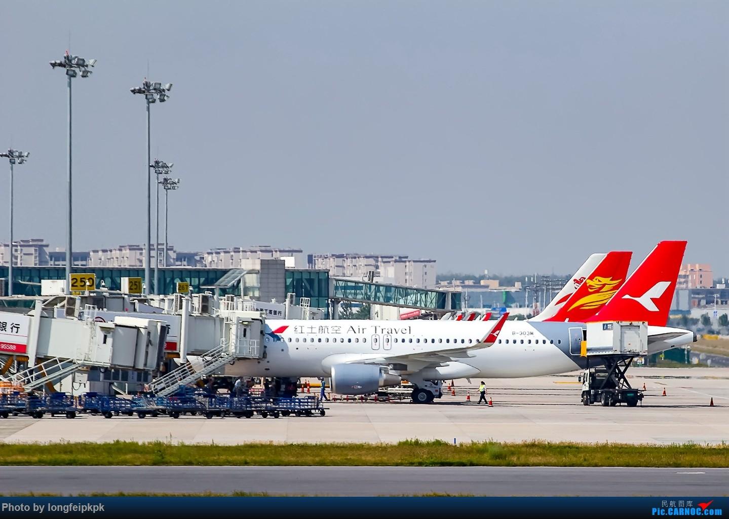 Re:[原创]【郑州飞友会】2018国庆拍机 AIRBUS A320-200 B-303M 中国郑州新郑国际机场