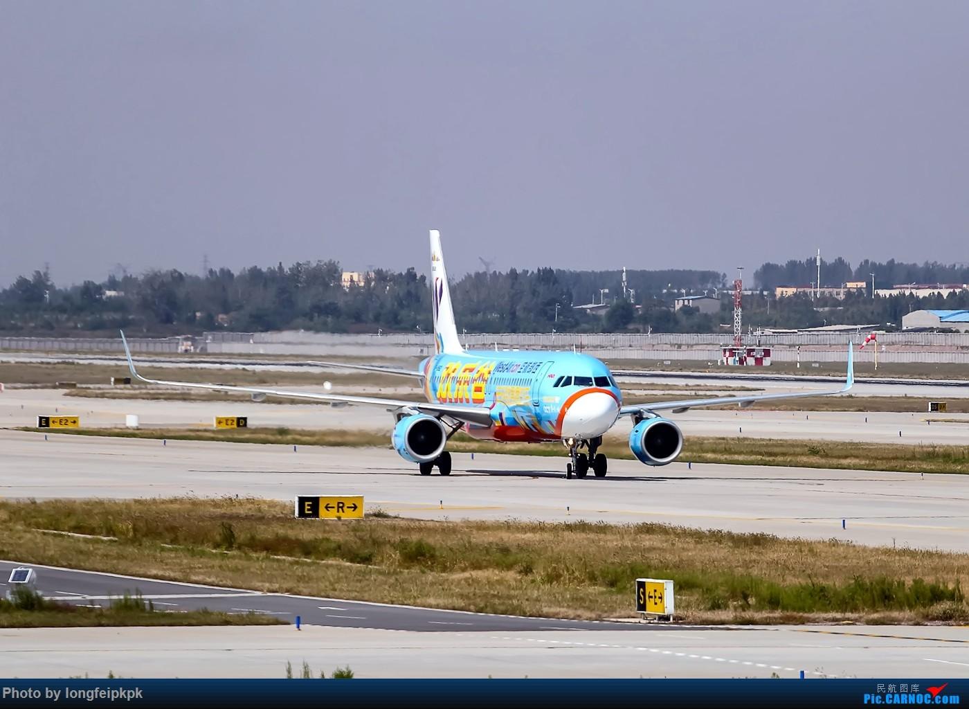 Re:[原创]【郑州飞友会】2018国庆拍机 AIRBUS A320-200 B-9982 中国郑州新郑国际机场
