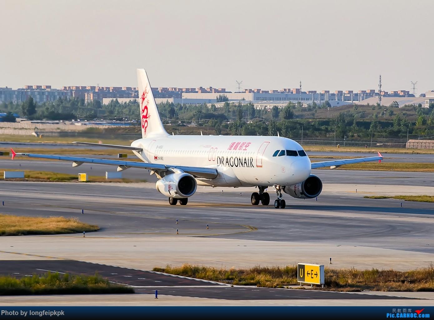 Re:[原创]【郑州飞友会】2018国庆拍机 AIRBUS A320-200 B-HSG 中国郑州新郑国际机场