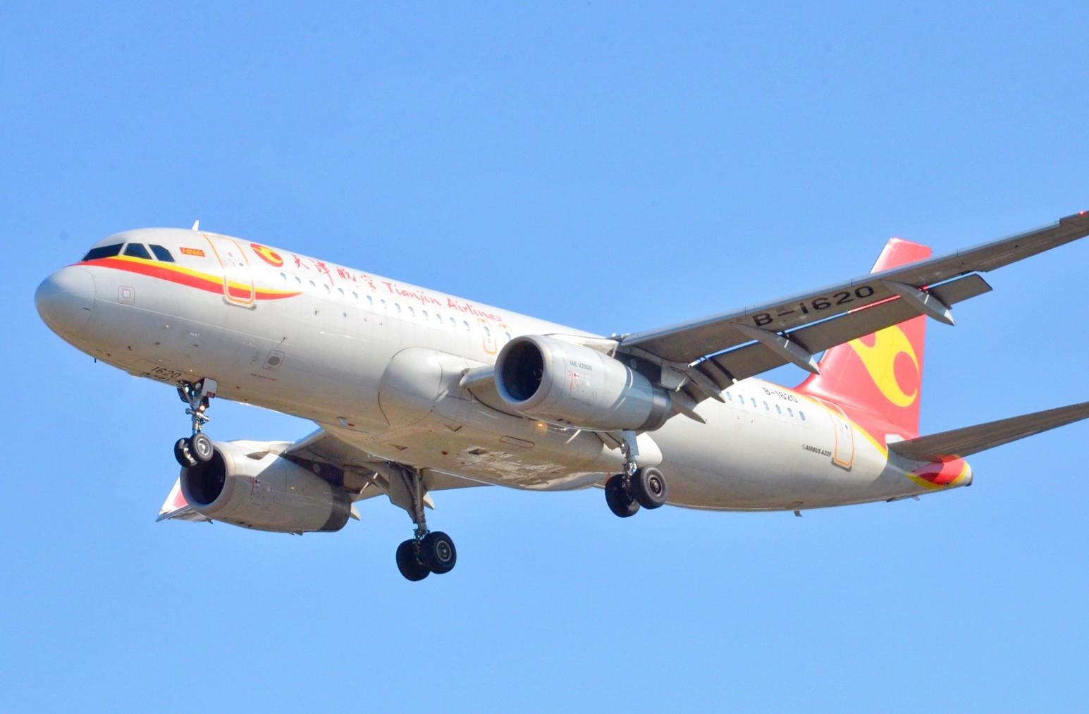 Re:[原创]大连周水子酷航787-9 AIRBUS A320-200 B-1620 中国大连国际机场