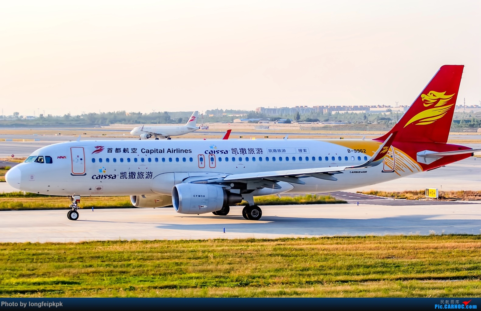 Re:[原创]【郑州飞友会】2018国庆拍机 AIRBUS A320-200 B-9962 中国郑州新郑国际机场