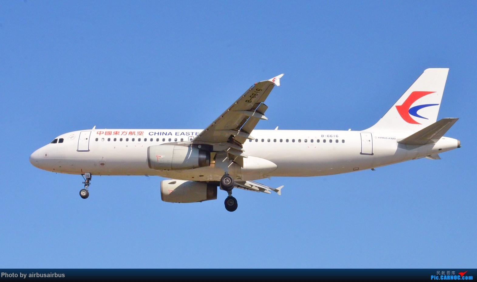 Re:[原创]大连周水子酷航787-9 AIRBUS A320-200 B-6616 中国大连国际机场