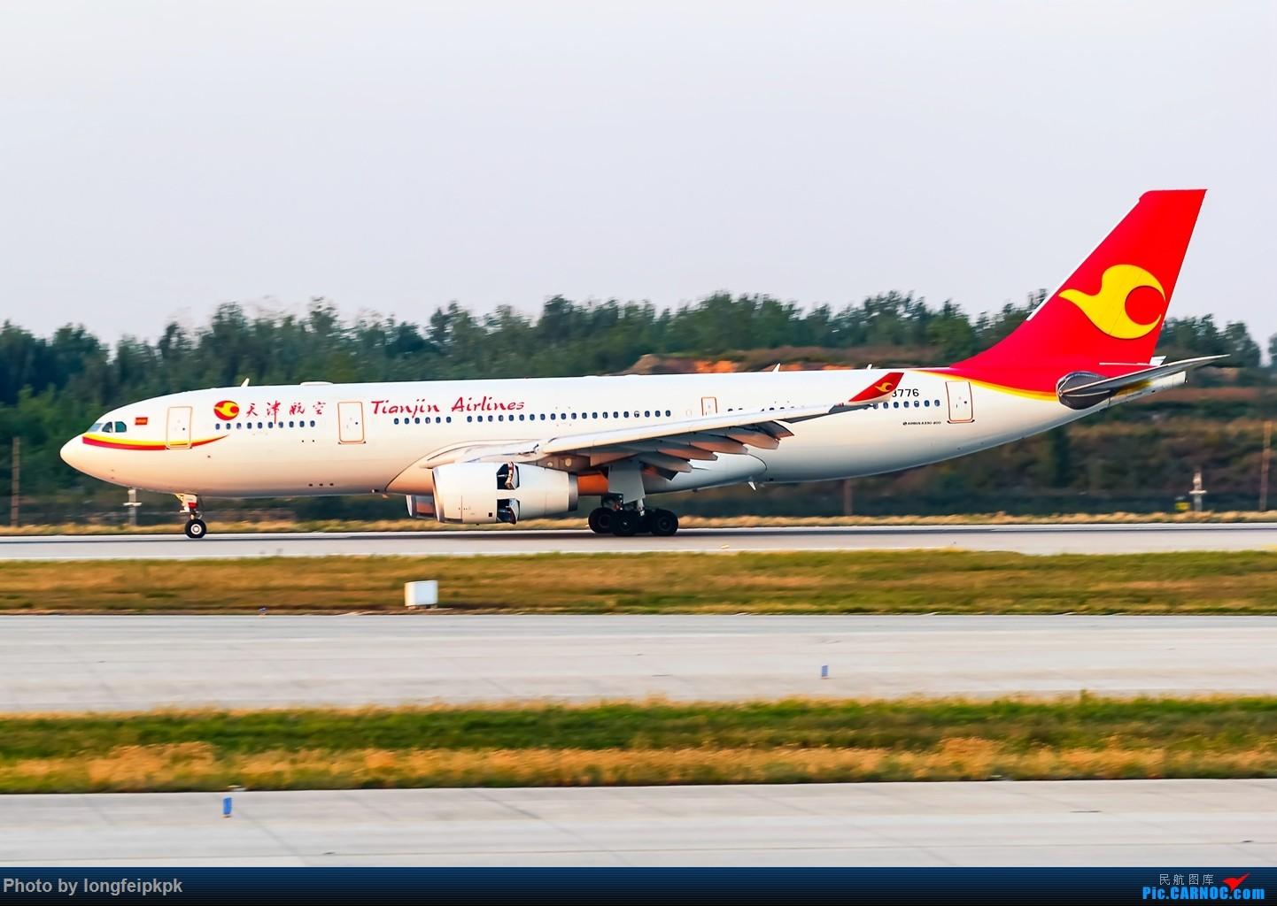 Re:[原创]【郑州飞友会】2018国庆拍机 AIRBUS A330-200 B-8776 中国郑州新郑国际机场