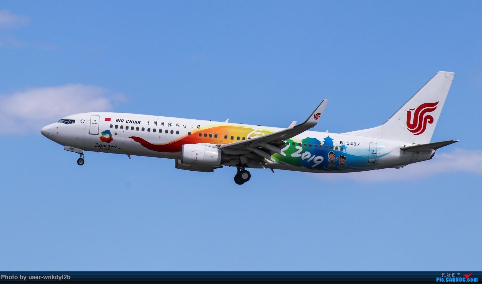 中国国际航空北京世园会彩绘 BOEING 737-800 B-5497 中国北京首都国际机场