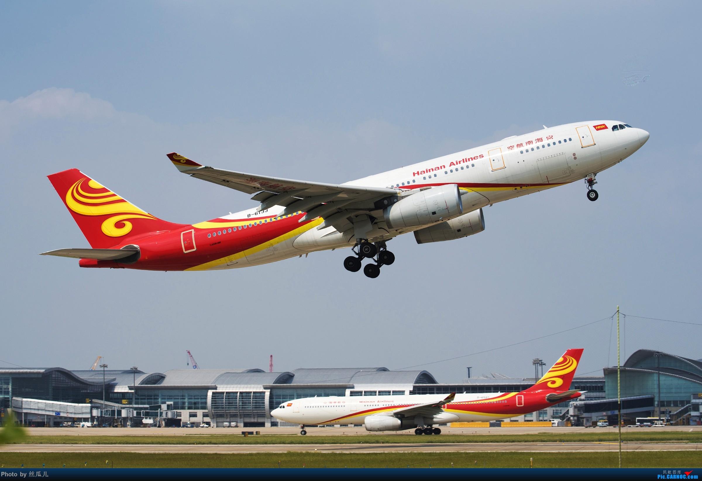 【徘徊在HGH的丝瓜】打个花机迎国萧山机场的日常,海口机场的既视感 AIRBUS A330-200 B-6133 中国杭州萧山国际机场