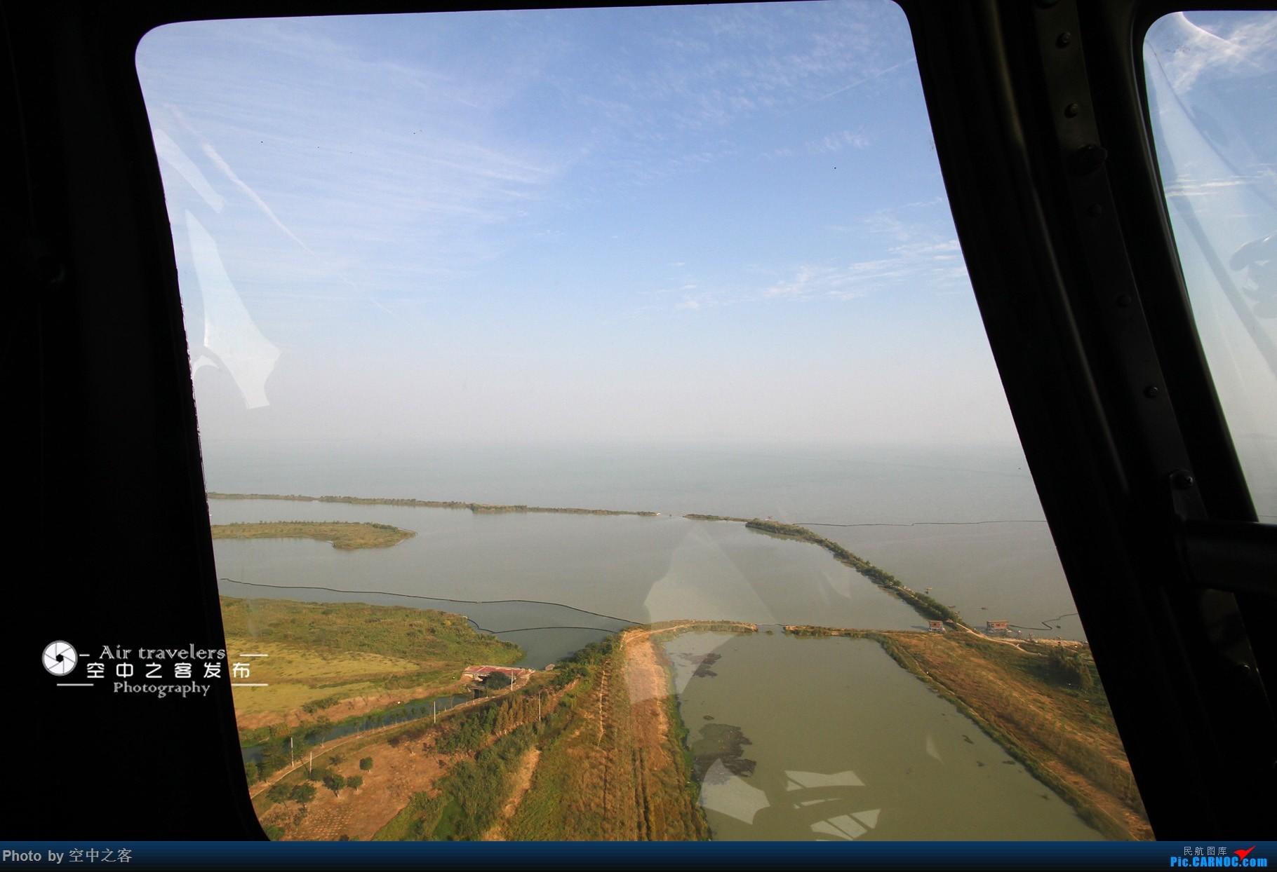 Re:[原创][空中之客发布]与aiolia7456大佬体验顶宏通航R-44滨湖之旅 ROBINSON R44 II B-7261 滨湖