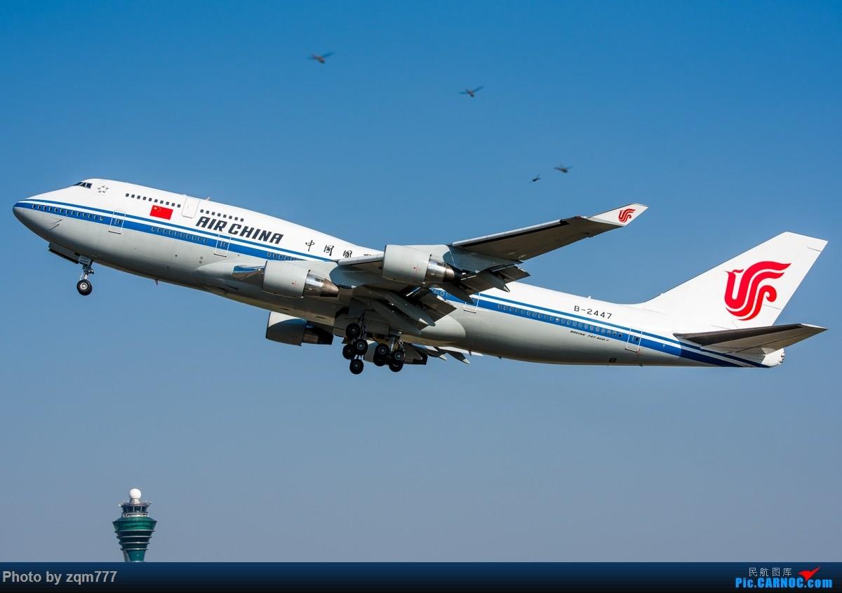 Re:[原创]老骥伏枥,志在千里 BOEING 747-400 B-2447 中国广州白云国际机场