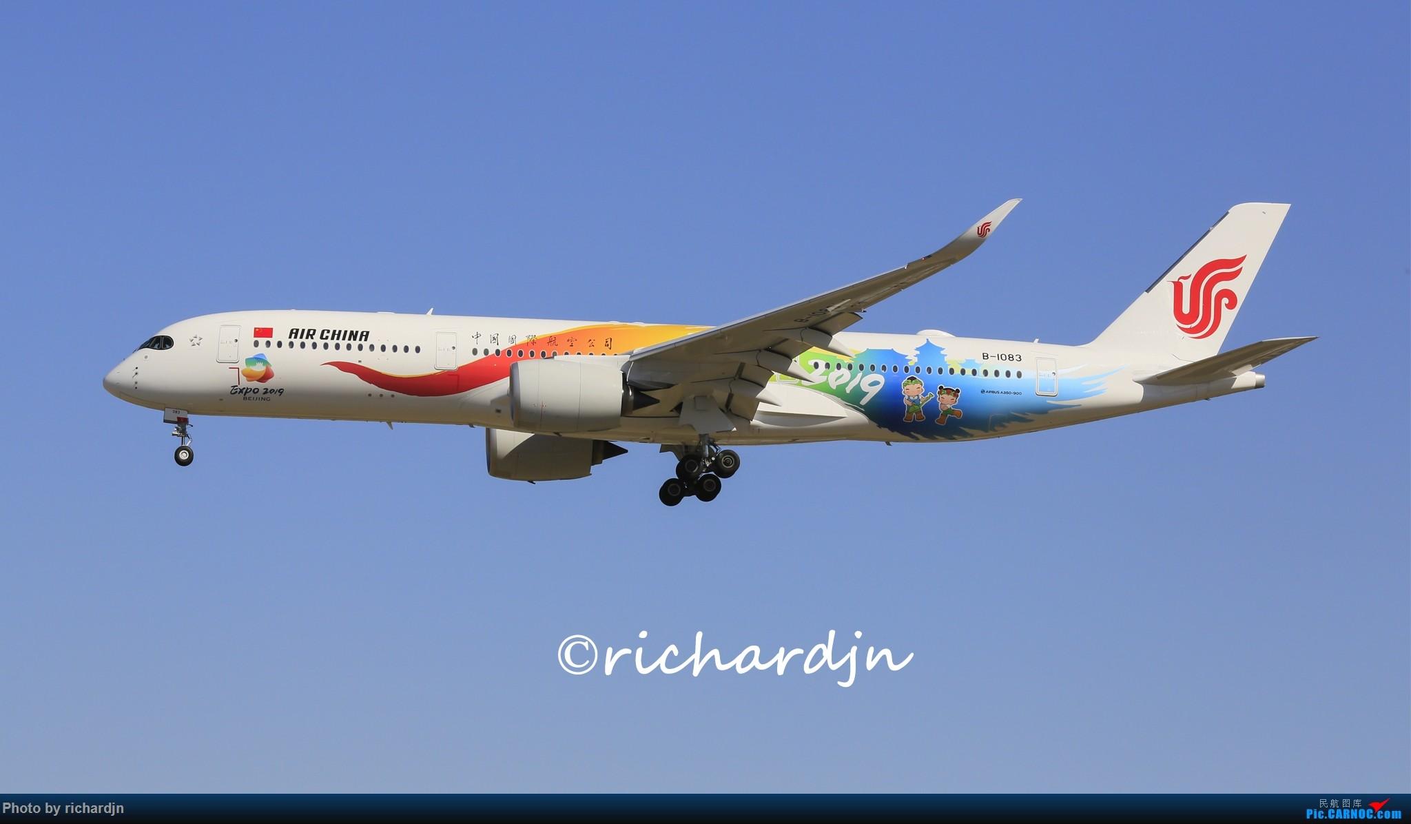 [原创]国航运营的三只墨镜侠 AIRBUS A350-900 B-1083 中国北京首都国际机场