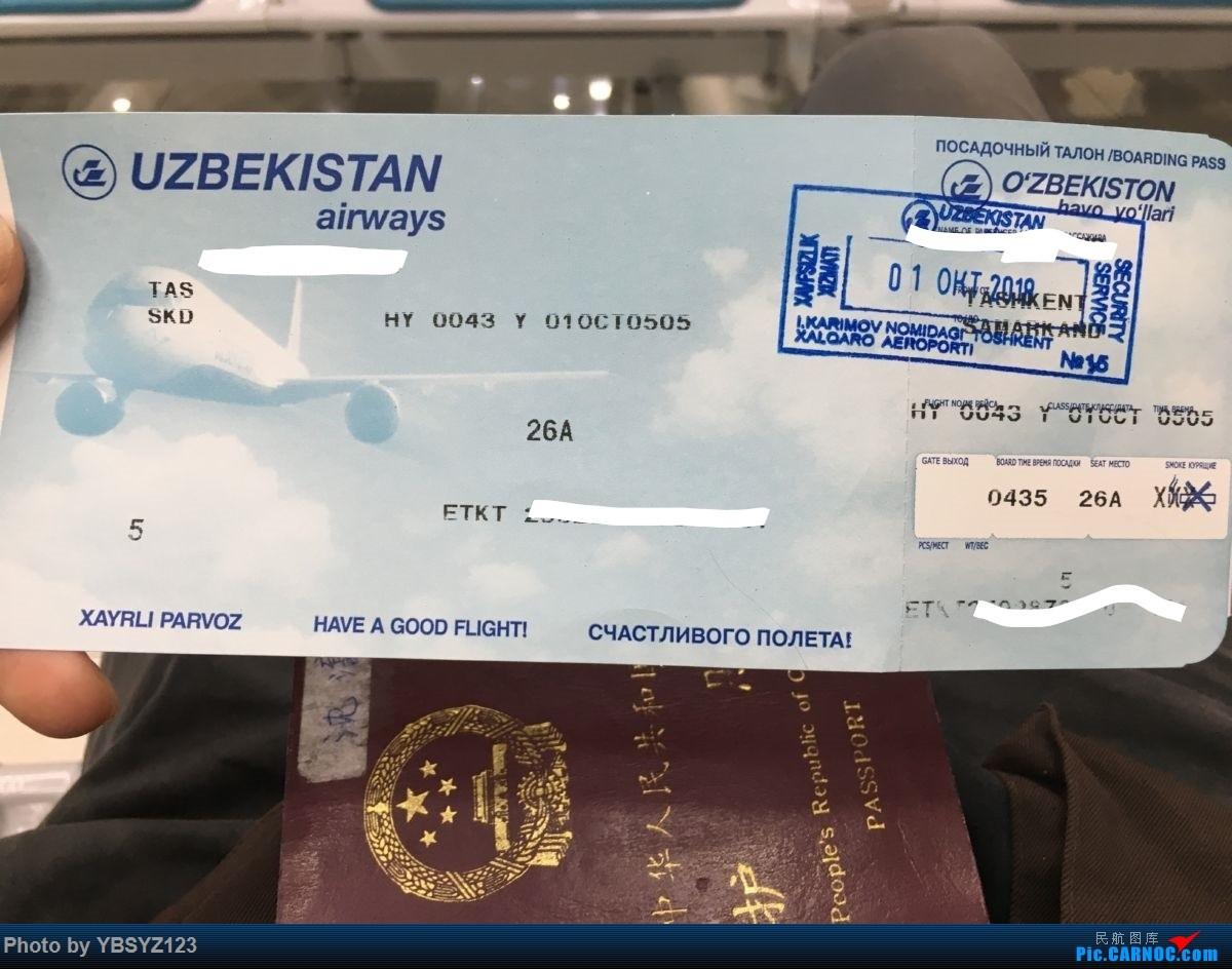 Re:[原创]从成都出发到乌兹别克斯坦(塔什干、撒马尔罕、布哈拉)CZ+HY+铁路