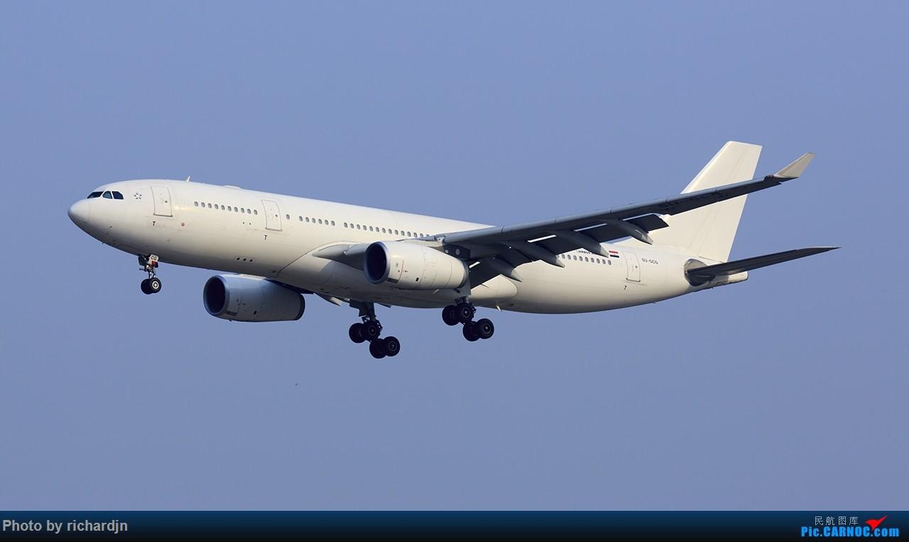[原创]穿个打底衫就出门了 埃及A330 AIRBUS A330-200 SU-GCG 中国北京首都国际机场