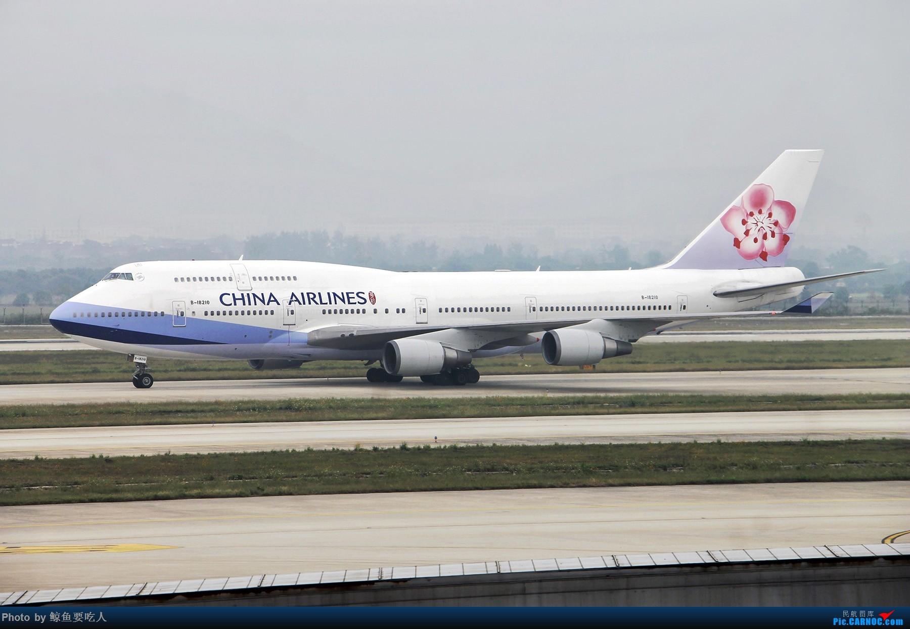 [原创]一图党 华航大鹅头 B744 BOEING 747-400 B-18210 南京禄口国际机场