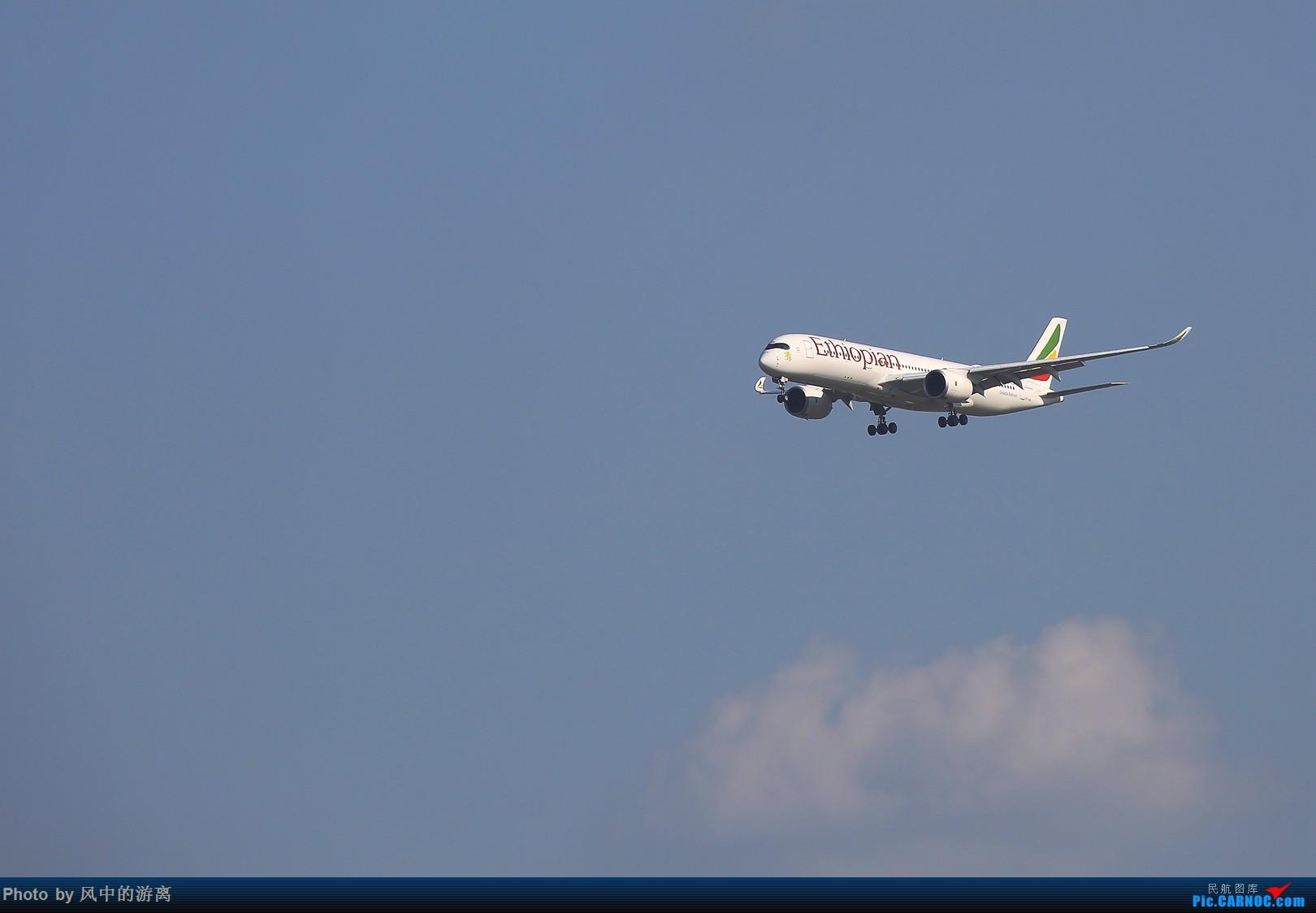 Re:[原创]转季转风向,觅PVG南端 AIRBUS A350-900 ET-AVB 中国上海浦东国际机场