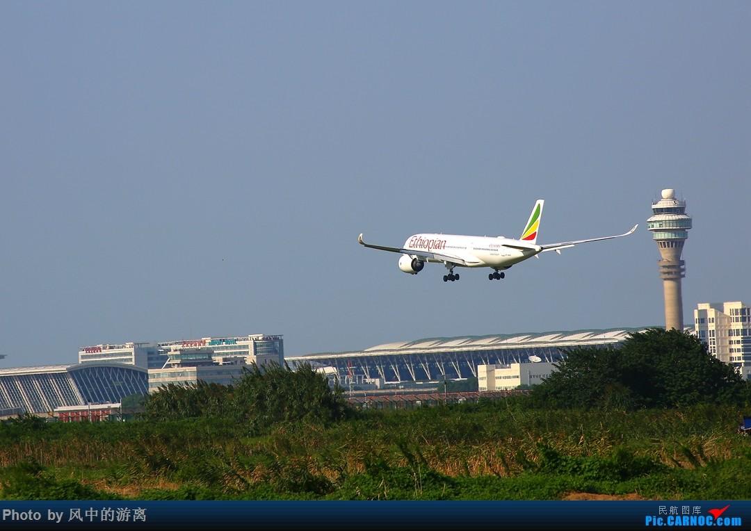 Re:[原创]转季转风向,觅PVG南端 AIRBUS A350-900 ET-AVB