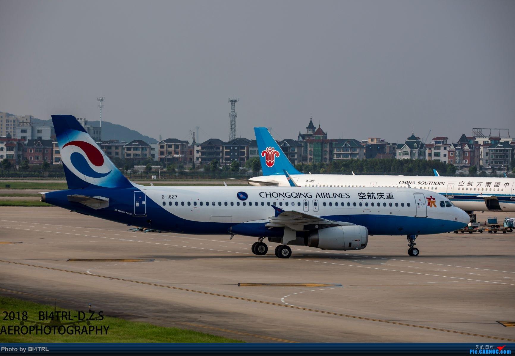 [原创]重庆航空B-1827 A320 HGH AIRBUS A320-200 B-1827 中国杭州萧山国际机场