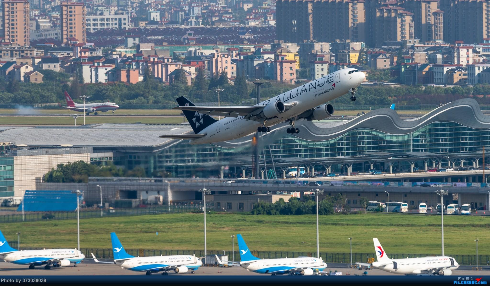 [原创]山顶动人,杭州萧山国际机场 红山观光视角    中国杭州萧山国际机场