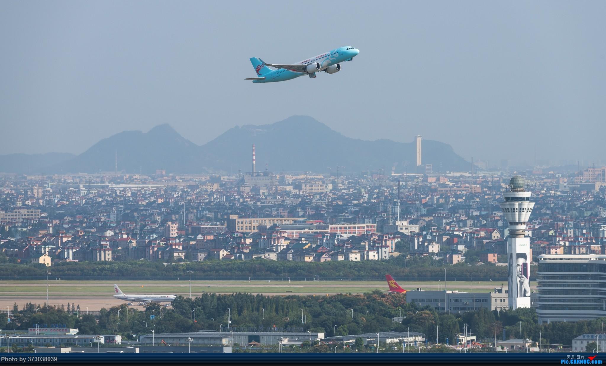 Re:[原创]山顶动人,杭州萧山国际机场 红山观光视角 AIRBUS A320NEO B-1075 中国杭州萧山国际机场