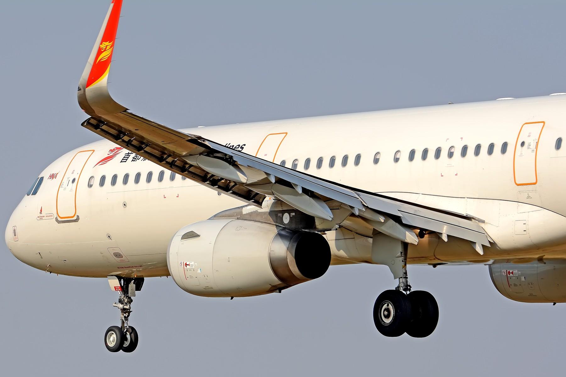 Re:[原创]【多图党】试镜200-500大头比较多 AIRBUS A321-200 B-8541 中国合肥新桥国际机场