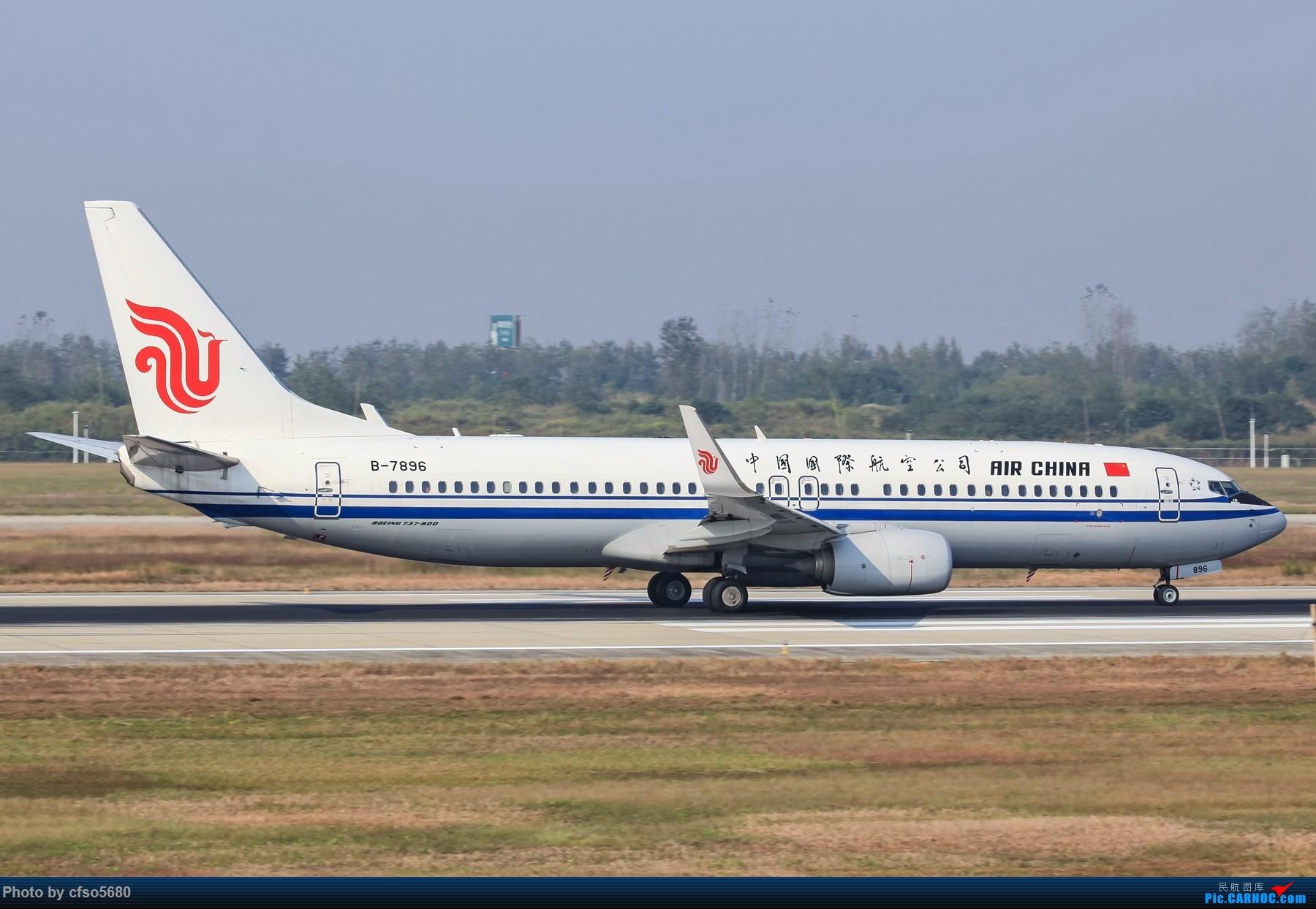 [原创]国庆假期合肥新桥机场拍机活动 BOEING 737-800 B-7896 中国合肥新桥国际机场