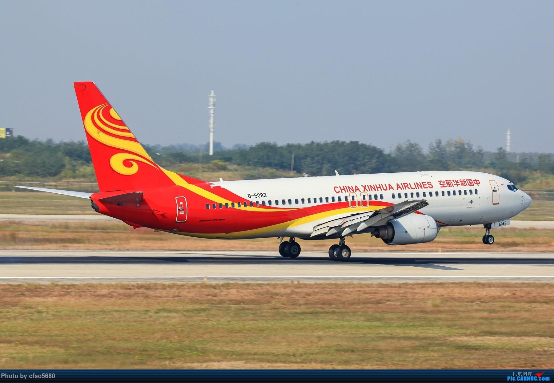 Re:[原创]国庆假期合肥新桥机场拍机活动 BOEING 737-800 B-5082 中国合肥新桥国际机场