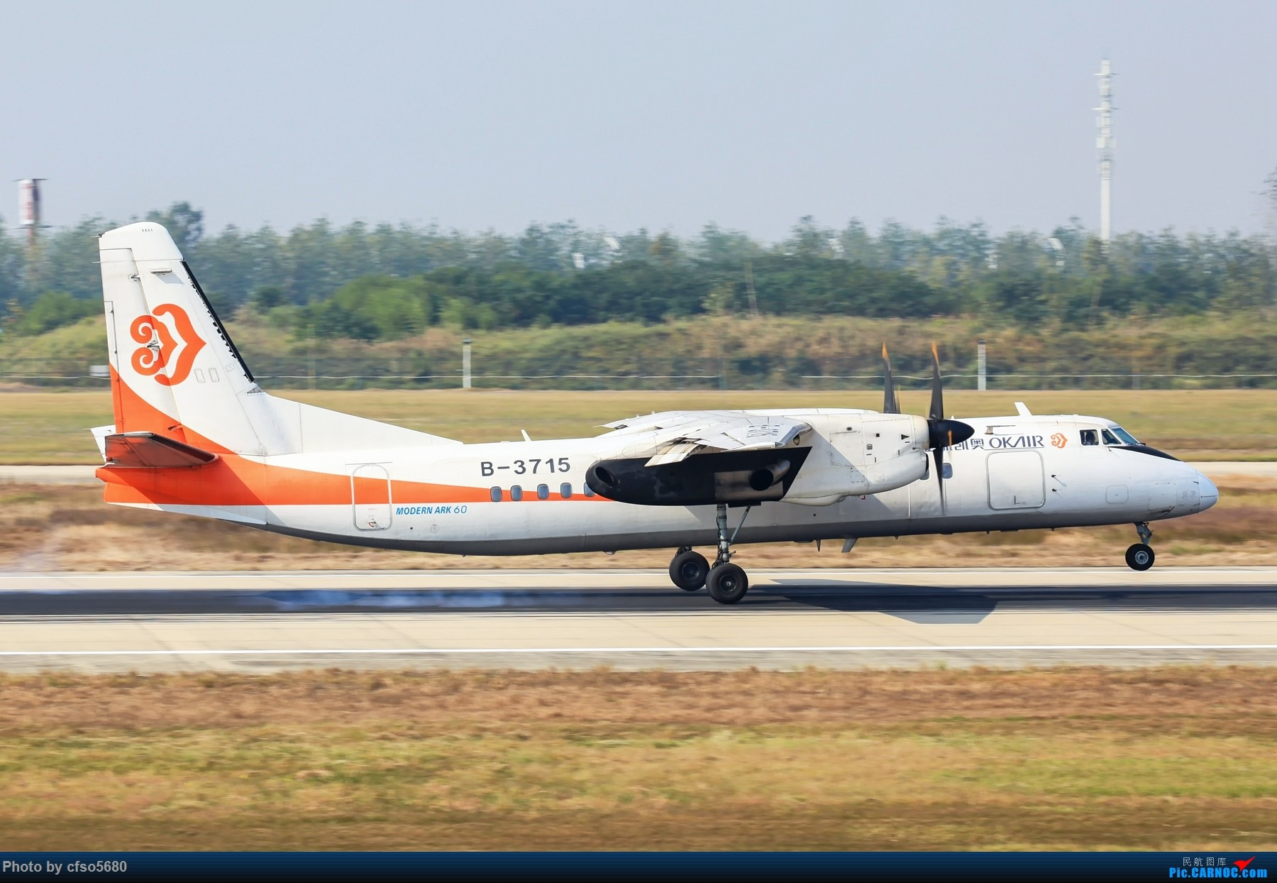Re:[原创]国庆假期合肥新桥机场拍机活动 XIAN AIRCRAFT MA 60 B-3715 中国合肥新桥国际机场