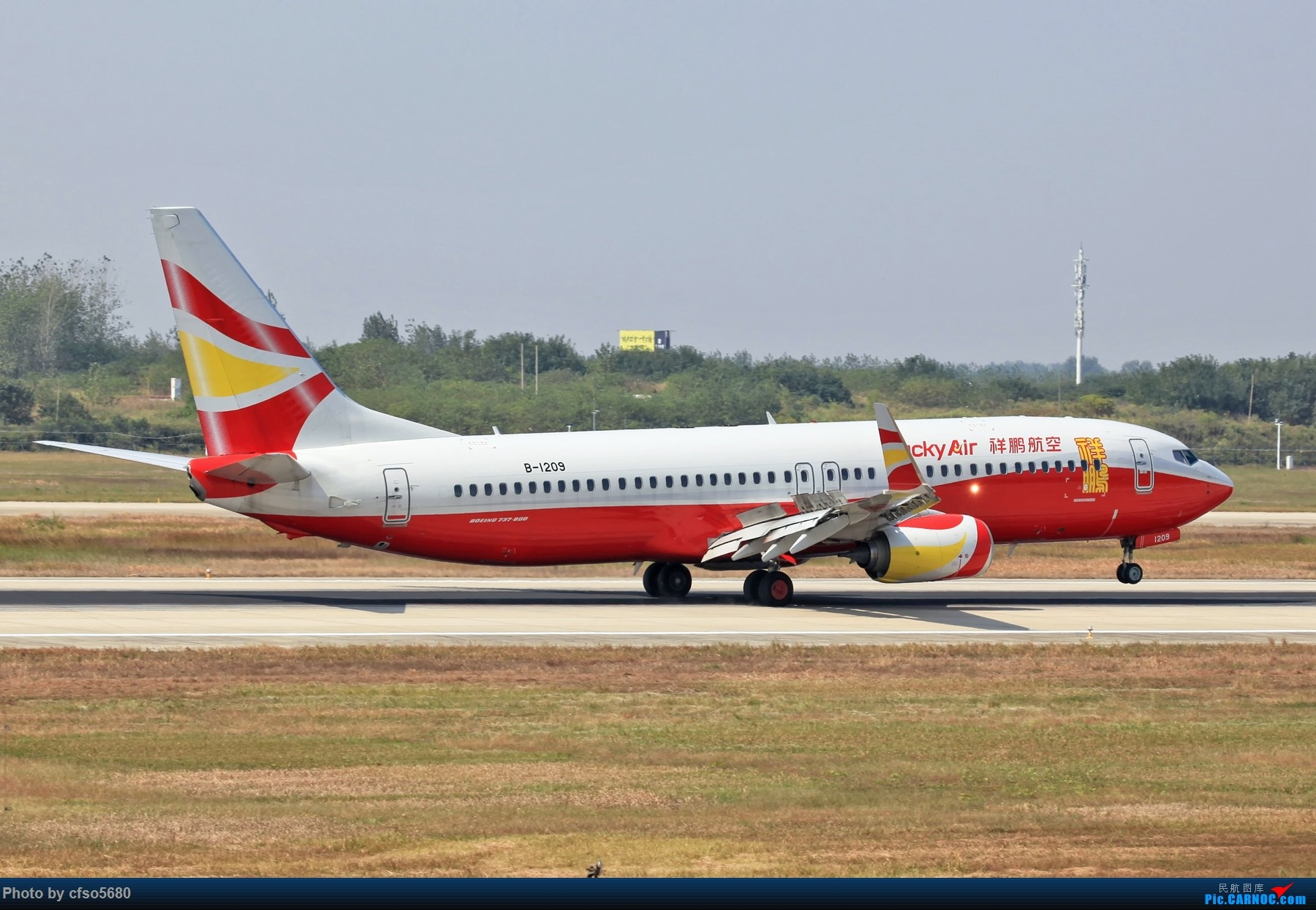 Re:[原创]国庆假期合肥新桥机场拍机活动 BOEING 737-800 B-1209 中国合肥新桥国际机场