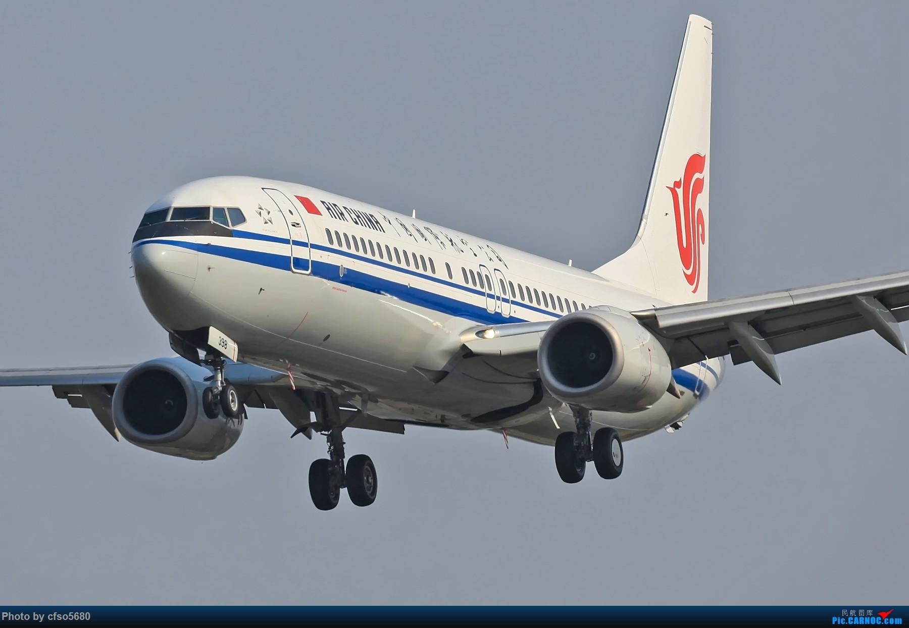 Re:[原创]国庆假期合肥新桥机场拍机活动 BOEING 737-800 B-5398 中国合肥新桥国际机场