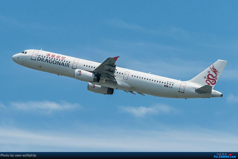 Re:[原创]香港沙螺湾拍机 AIRBUS A321-200 B-HTH 香港赤鱲角国际机场