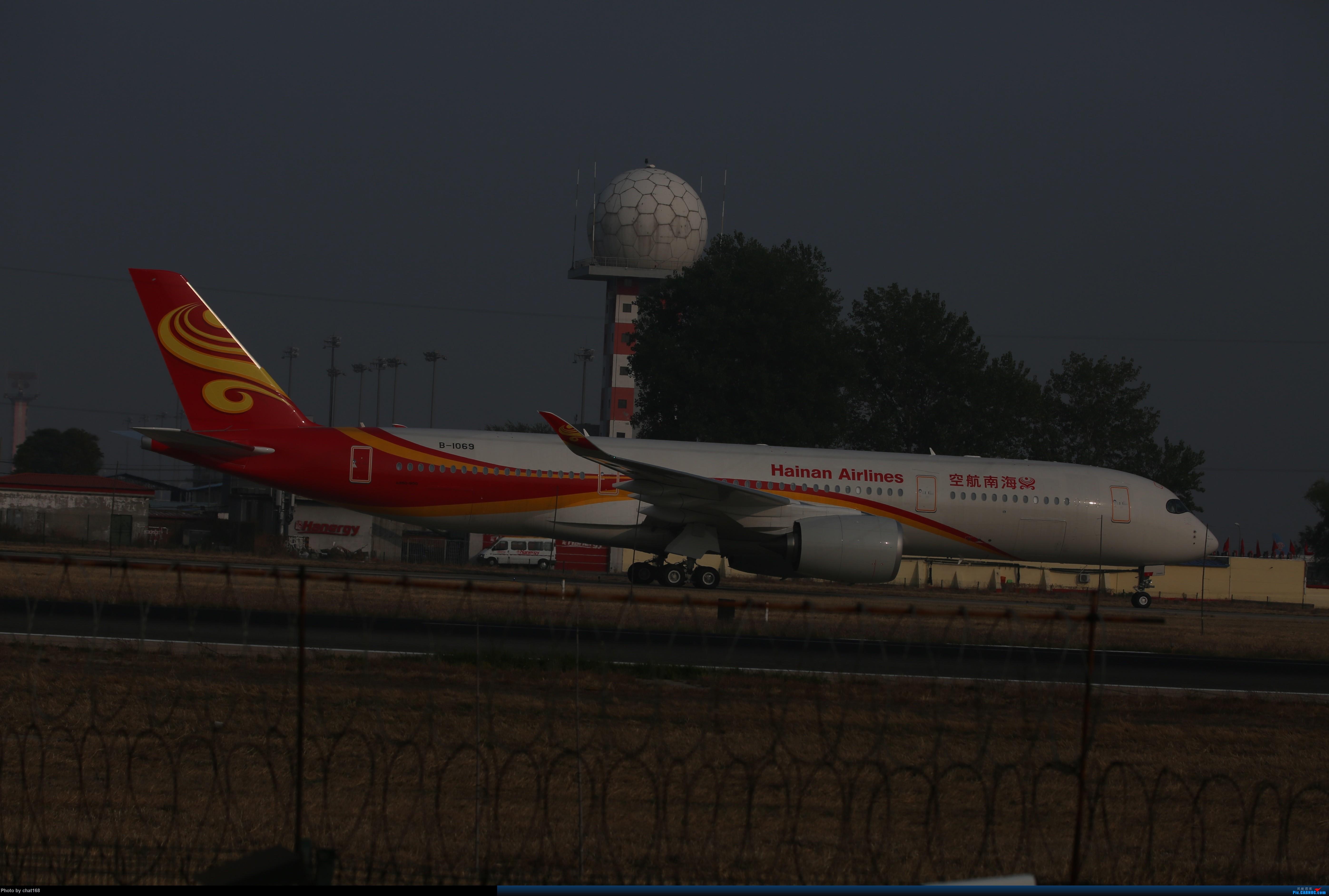 [原创]海航A350-900首飞首都国际机场 A350-900 B-1069 首都国际机场