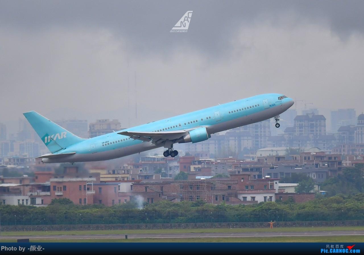 Re:[原创]走近飞机起降点(无尽创意) BOEING 767-300 VP-BOY 中国广州白云国际机场