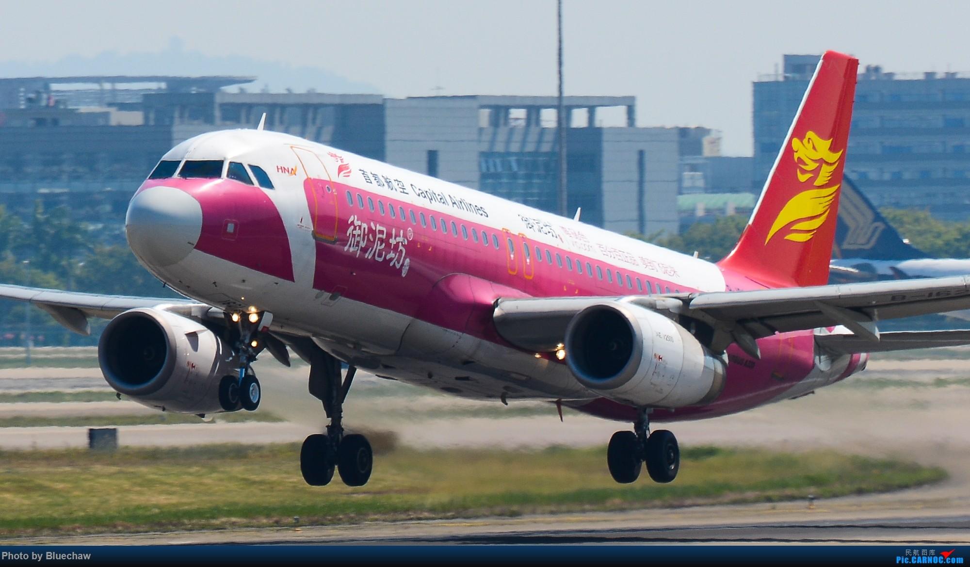 Re:国庆白云拍机~ AIRBUS A320-200 B-1621 中国广州白云国际机场