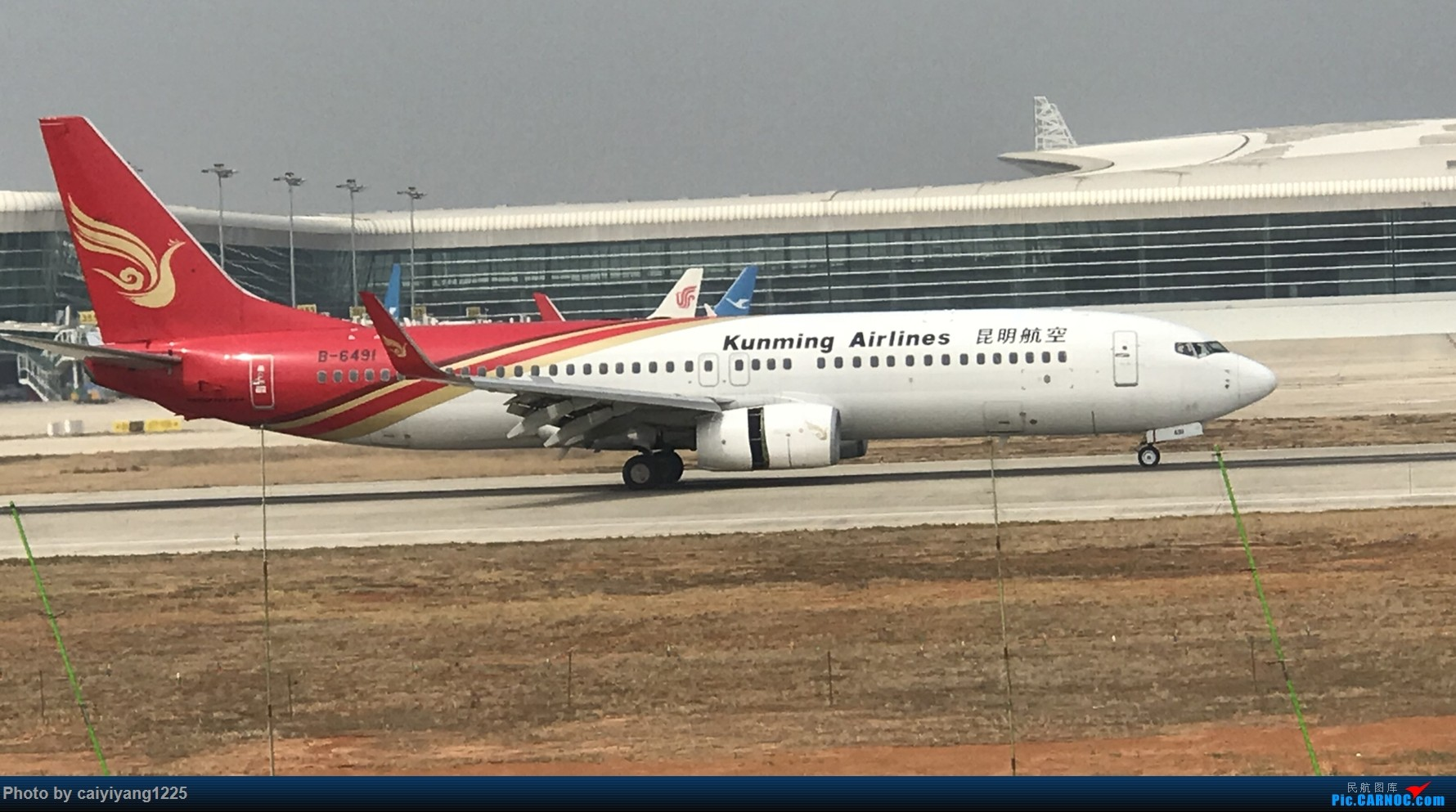 Re:[原创]武汉国庆拍机ps:出门忘带相机 拿手机拍的烂货请见谅! BOEING 737-800 B-6491 武汉天河国际机场