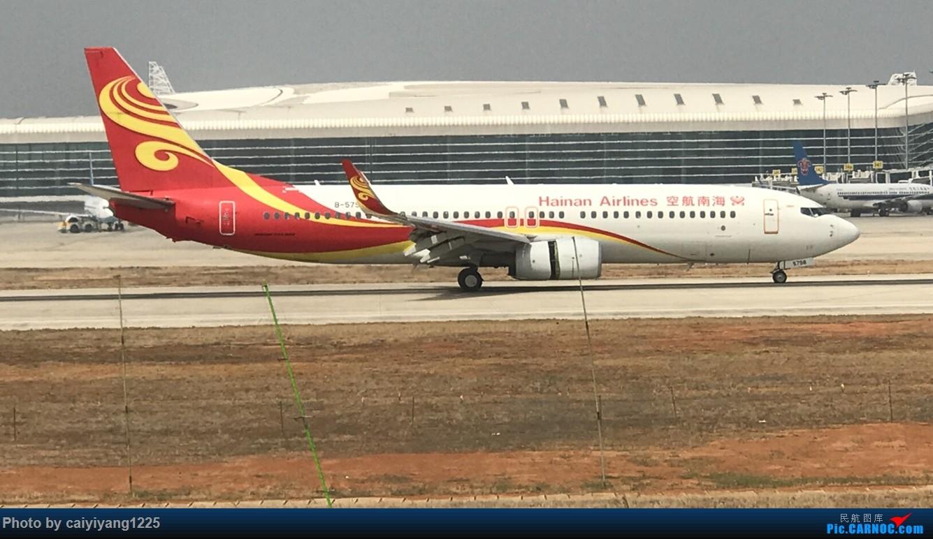 Re:[原创]武汉国庆拍机ps:出门忘带相机 拿手机拍的烂货请见谅! BOEING 737-800 B-5798 武汉天河国际机场