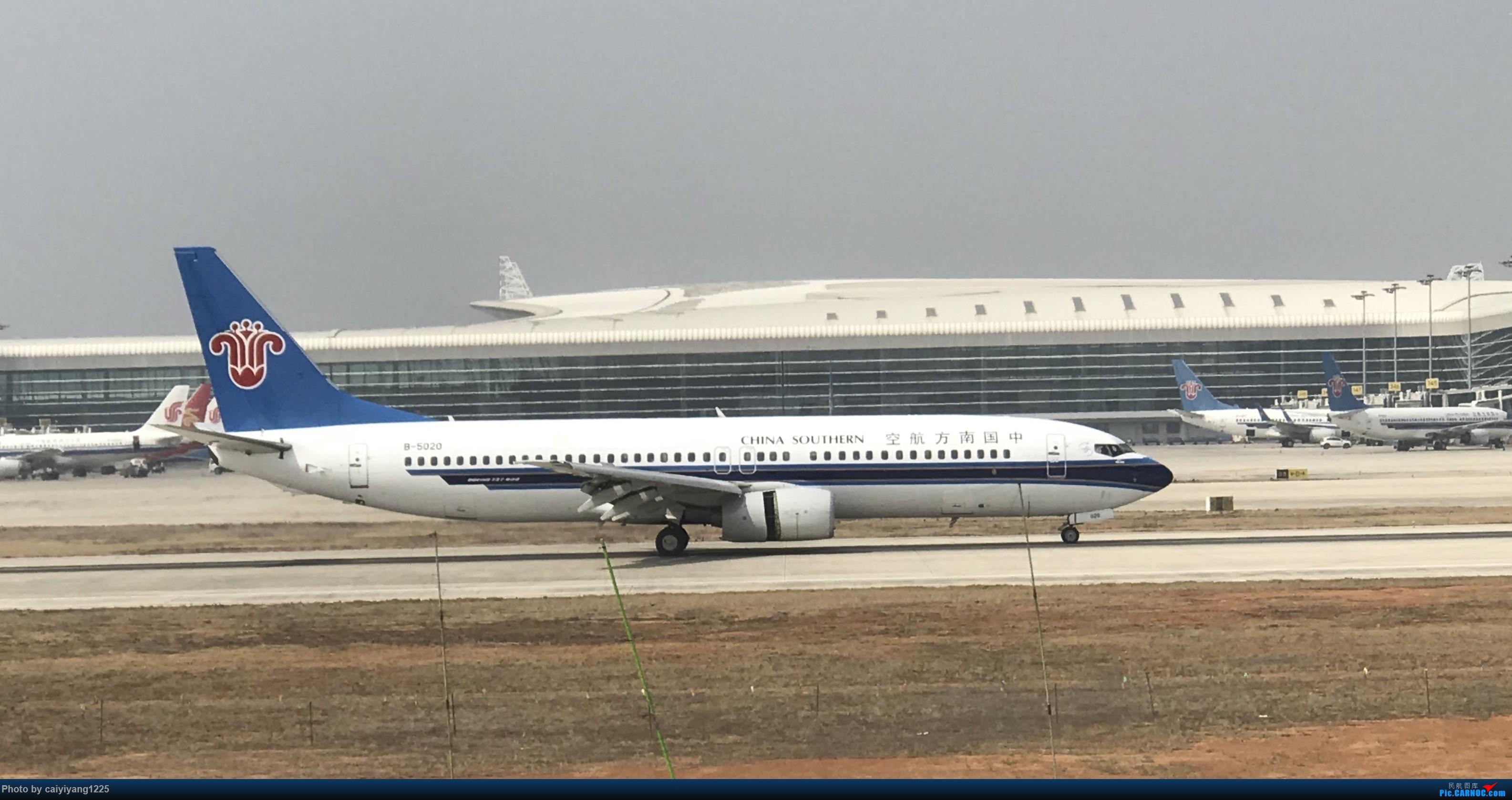 Re:[原创]武汉国庆拍机ps:出门忘带相机 拿手机拍的烂货请见谅! BOEING 737-800 B-5020 武汉天河国际机场