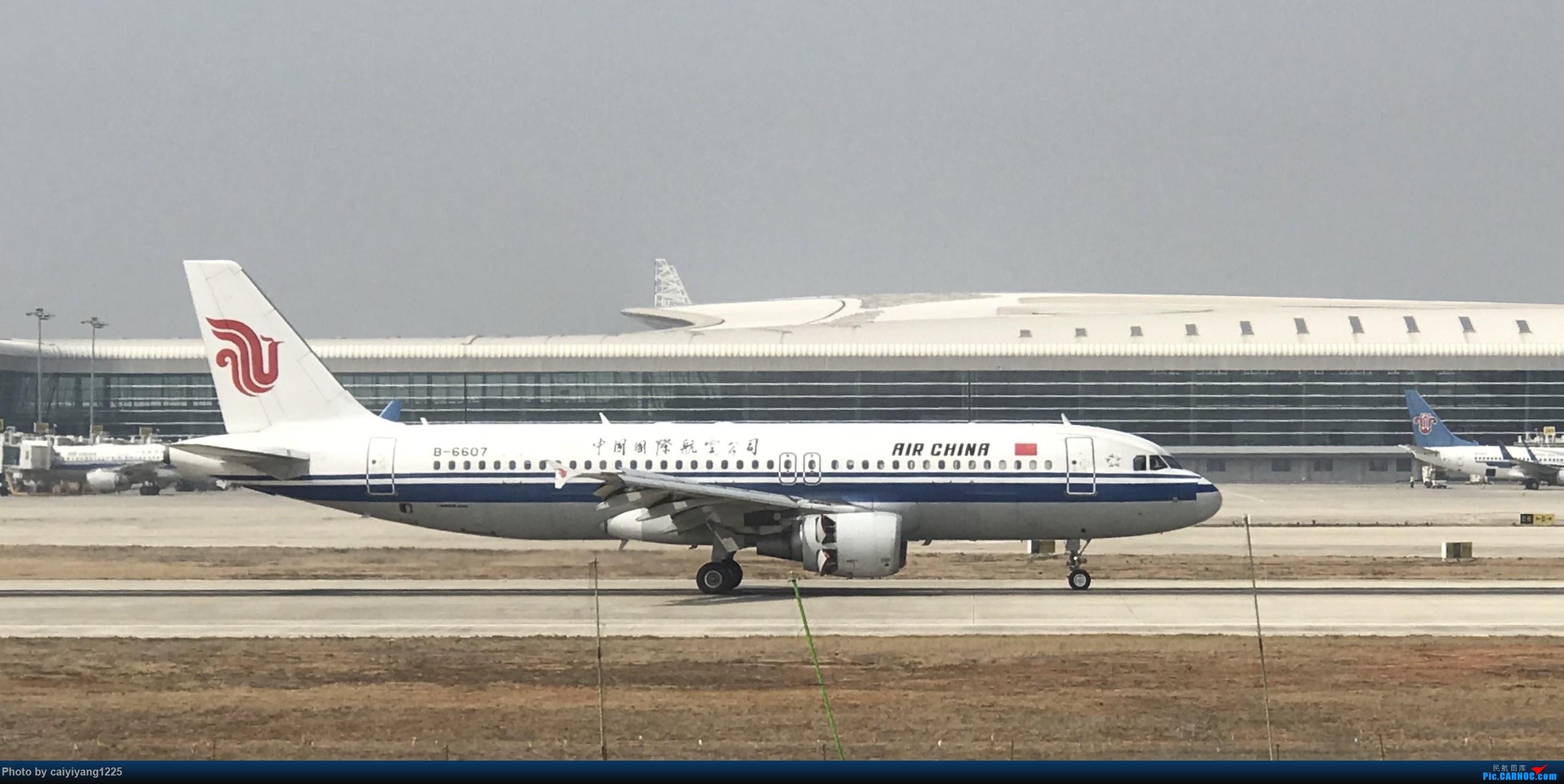 Re:[原创]武汉国庆拍机ps:出门忘带相机 拿手机拍的烂货请见谅! AIRBUS A320-200 B-6607 武汉天河国际机场