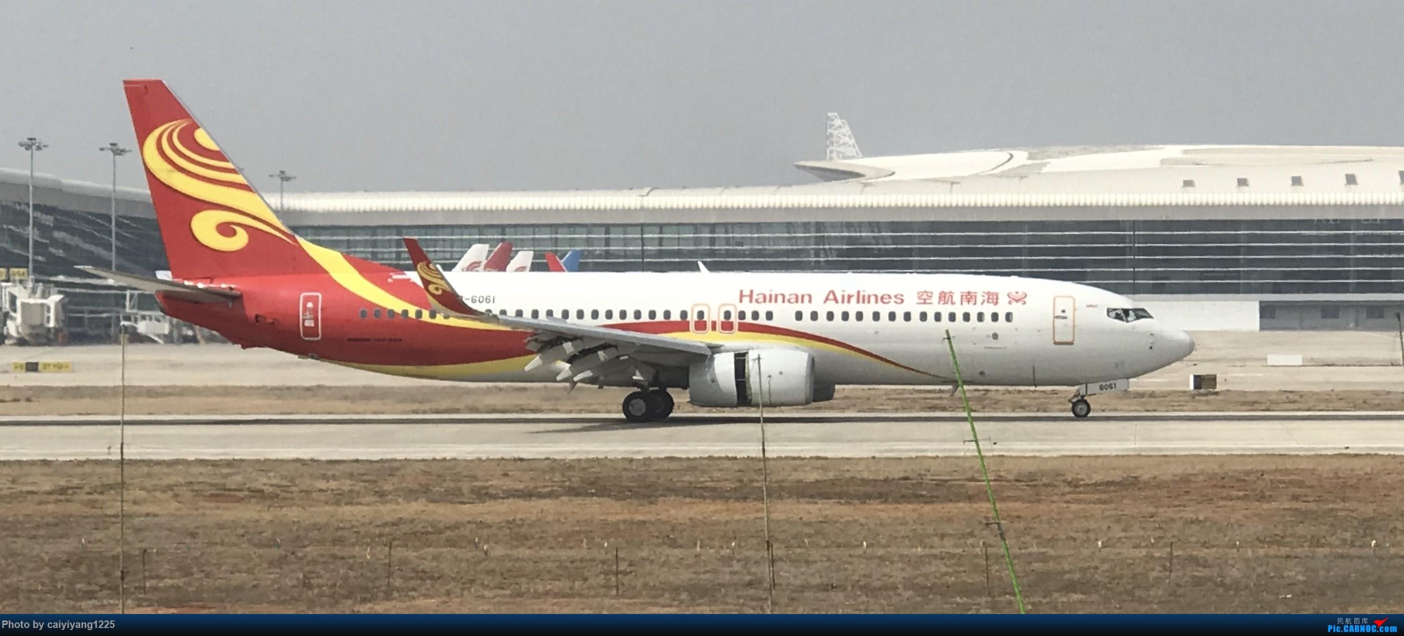 Re:[原创]武汉国庆拍机ps:出门忘带相机 拿手机拍的烂货请见谅! BOEING 737-800 B-6061 武汉天河国际机场