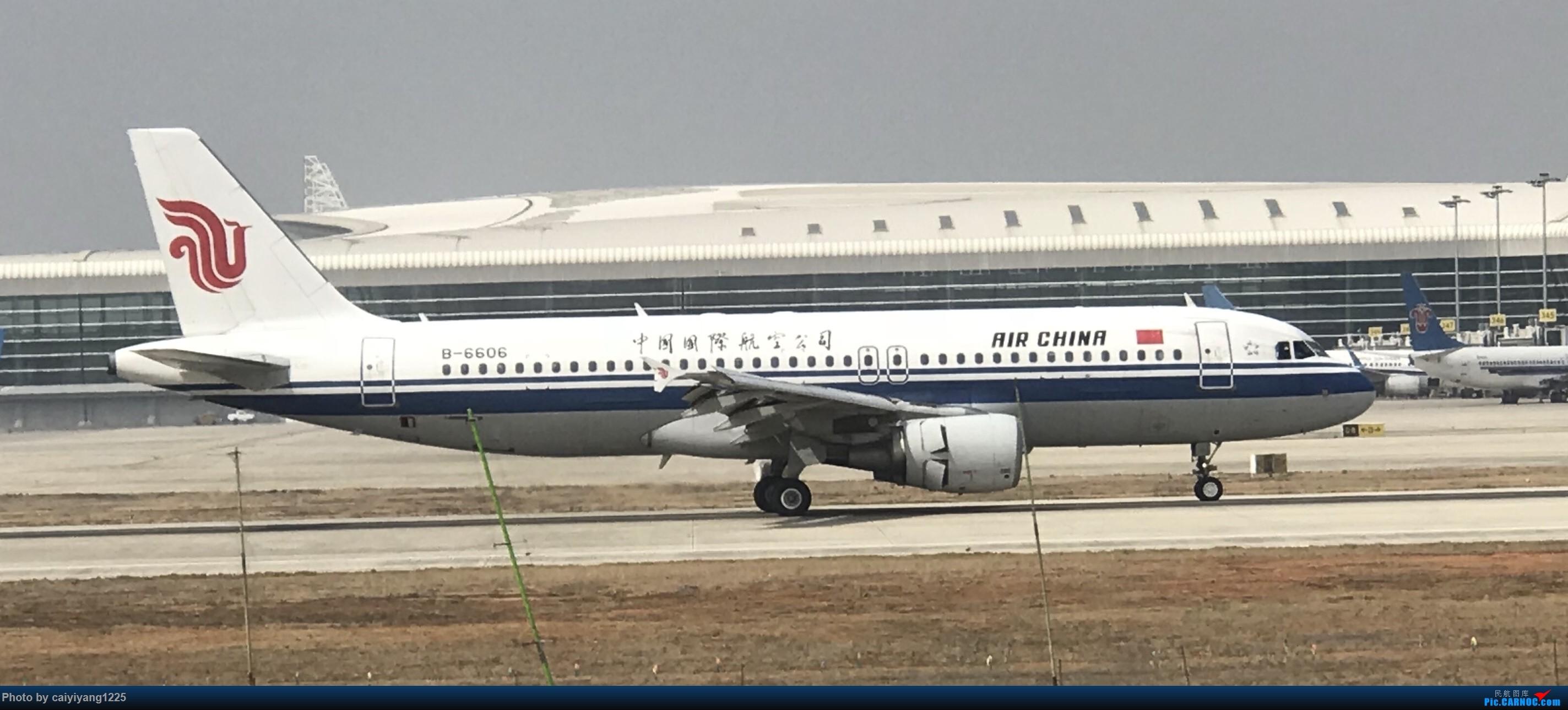 Re:[原创]武汉国庆拍机ps:出门忘带相机 拿手机拍的烂货请见谅! AIRBUS A320-200 B-6608 武汉天河国际机场