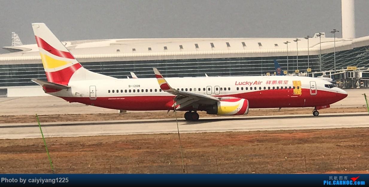 Re:[原创]武汉国庆拍机ps:出门忘带相机 拿手机拍的烂货请见谅! BOEING 737-800 B-1208 武汉天河国际机场