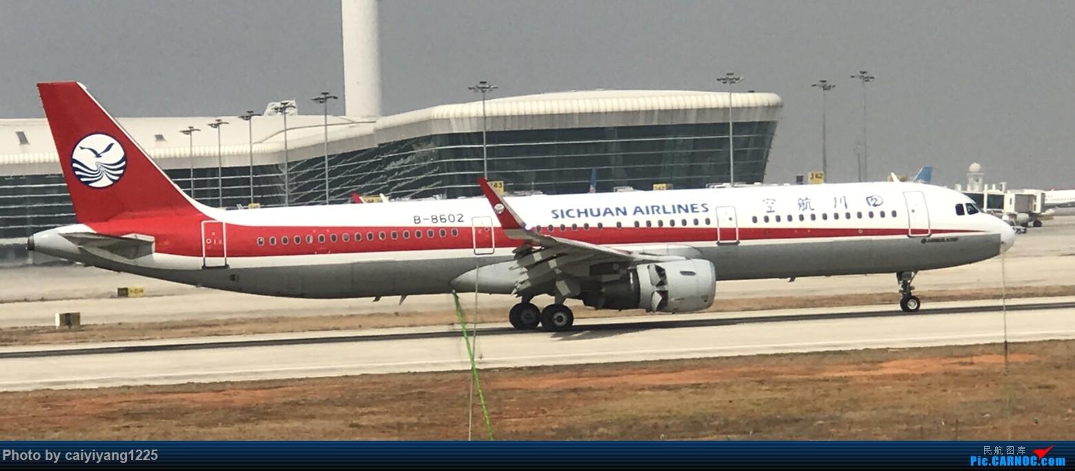 Re:[原创]武汉国庆拍机ps:出门忘带相机 拿手机拍的烂货请见谅! AIRBUS A321-200 B-8602 武汉天河国际机场
