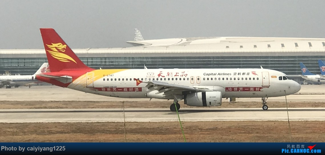 Re:[原创]武汉国庆拍机ps:出门忘带相机 拿手机拍的烂货请见谅! AIRBUS A320-200 B-6747 武汉天河国际机场