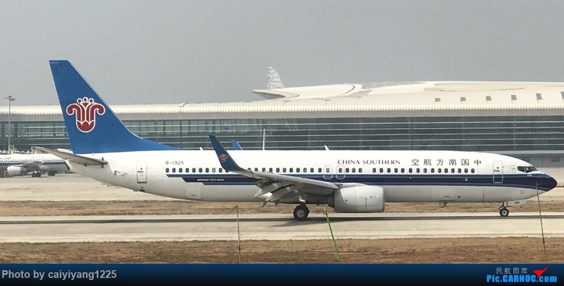 Re:[原创]武汉国庆拍机ps:出门忘带相机 拿手机拍的烂货请见谅! BOEING 737-800 B-1925 武汉天河国际机场