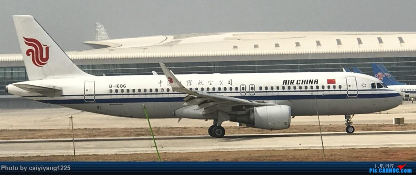Re:[原创]武汉国庆拍机ps:出门忘带相机 拿手机拍的烂货请见谅! AIRBUS A320-200 B-1686 武汉天河国际