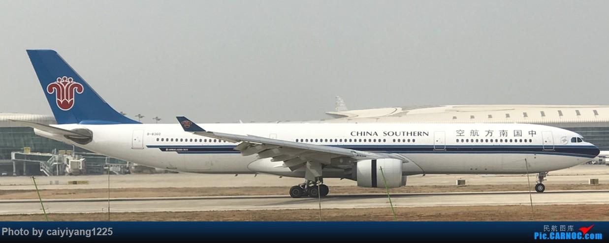 Re:[原创]武汉国庆拍机ps:出门忘带相机 拿手机拍的烂货请见谅! AIRBUS A330-300 B-8360 武汉天河国际机场