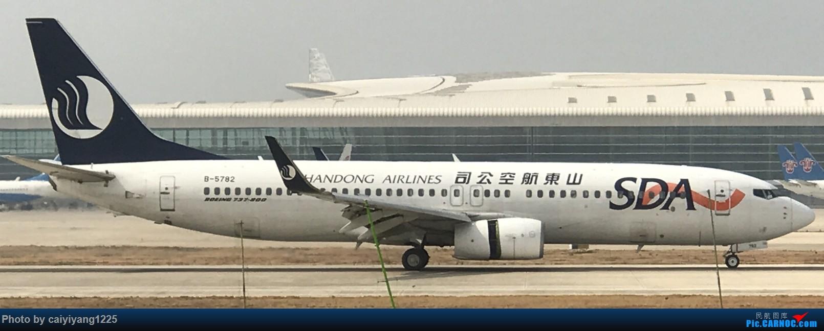 Re:[原创]武汉国庆拍机ps:出门忘带相机 拿手机拍的烂货请见谅! BOEING 737-800 B-5782 武汉天河国际机场