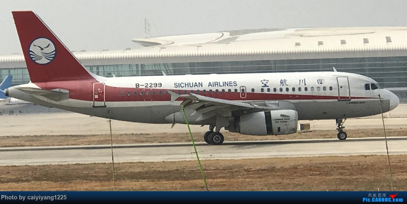 Re:[原创]武汉国庆拍机ps:出门忘带相机 拿手机拍的烂货请见谅! AIRBUS A319-100 B-2299 武汉天河国际机场